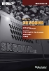 Miniexcavadoras SK500HDLC-8- de Kobelco