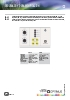 Procesado y preamplificación PM4E / PM4E
