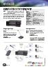 Matriz de audio 8 x 8 con control remoto M130