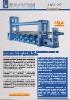 Roladora extra larga de 3 rodillos para la producción de gasoductos - Modelo HAV-2P