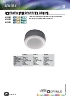 Altavoces para montaje en superficie en techo - Serie ATS