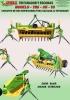 Trituradores modelo TRS-3H-VS con miniescobas
