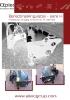 Barredoras angulables hidráulicamente sin recogedor- serie H
