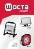 Catálogo Wocta Iluminación LED