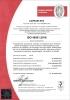 Certificado Caprari Italia ISO 45001 SDG Salud y seguridad