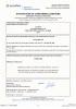 Certificado de conformidad sanitaria