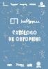 Catálogo Ortopedia José Mestre