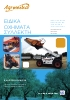 Equipo recolector de vehículos especiales - versión Classic (griego)