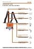 Sistema de aspiración - móvil Pro Master, dos brazos