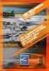 Catálogo ADR ejes y enganches para remolques de velocidad