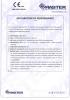Dinamika -Bisagra para puertas - Declaración de prestaciones CE – Ref. ITB - 8011
