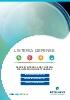 LISTERIA DEFENSE. Servicio integral de control de Listeria monocytogenes