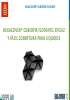 Aplicaciones Hexa-Cover® Cubierta Flotante