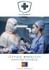 Catálogo de mascarillas quirúrgicas Prosafeplus V4