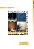 Llibre Blanco del Poliuretà Aplicat