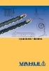 Cables planos y redondos y accesorios