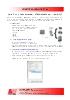 Como enviar y recibir datos de un S7-200/300/400 con un LOGO! RCE
