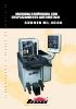 Bru�idora semiautom�tica Sunnen ML-4000