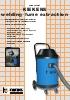 Aspiradores portátiles para extracción de humos de soldadura SR190A (inglés)