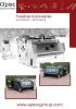 Fresadoras autonivelantes para asfalto-hormigón