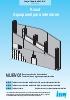 W38 Aquapanel® para interiores