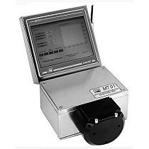 Espectrofotómetros de laboratorio
