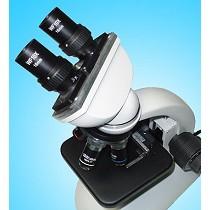 Microscopios biológicos