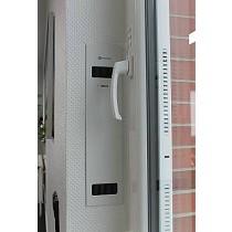 Sistema de ventilación automático