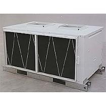 Unidades remotas de condensación por aire para conexión a conductos