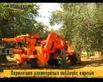 Demostración de equipos recolectors en Grecia