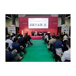 Foto de eDelivery Barcelona Expo & Congress 2018 se centrará en la logística y la entrega como aspectos claves del e-commerce