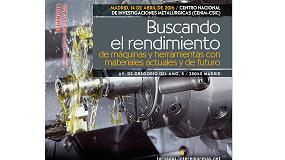 Foto de La búsqueda de la mejora y la rentabilidad en la producción protagonizan la próxima Jornada Interempresas