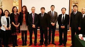 Foto de El MAPAMA, en el I seminario técnico chino-español sobre registro, elaboración y control de productos cárnicos