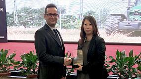 Foto de Trelleborg recibe el premio 'Proveedor Excelente 2016' de Deutz-Fahr China