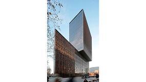 Foto de Convocada la 15ª edición de los Premios Cataluña Construcción