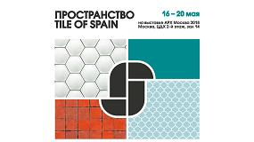 Foto de Tile of Spain participa por primera vez en ArchMoscow