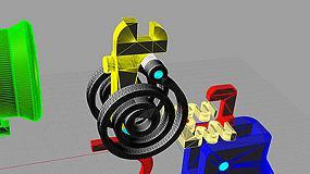 Foto de Nuevo curso presencial del CEP: Diseño de piezas de plástico: Iniciación