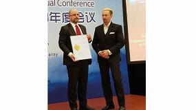 Foto de EGA Master recibe el premio internacional 'Quality Innovation Award 2018'