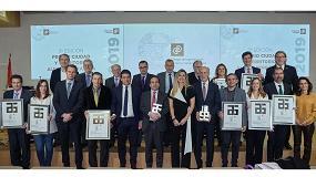 Foto de Madrid acoge la tercera edición del Premio Ciudad y Territorio 'Albert Serratosa'