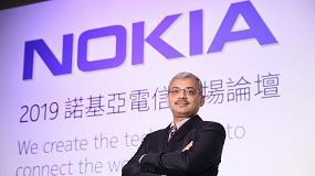 Foto de Protección de aplicaciones IoT en la nueva era de la industria