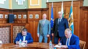 Foto de Lantania llevará a cabo la modernización de dos líneas ferroviarias en Bulgaria