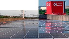 Foto de MASPV Energy finaliza un proyecto en China de 1,2MW para la empresa tecnológica Aosheng China