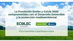 Foto de Fundación Ecolec y Calvià 2000 se alían para gestionar correctamente los RAEE