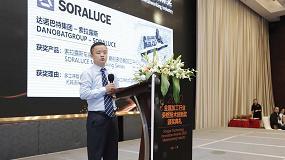 Foto de Soraluce, premio Ringier Technology Innovation Award 2020 - Industria metalúrgica por su centro multifunción