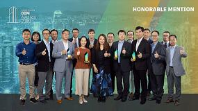 Foto de La desaladora de Tseung Kwan O, galardonada en los Autodesk Hong Kong BIM Awards 2020