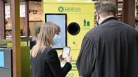 Foto de Reciclos, el sistema de reciclaje con recompensa, llega a intu Xanadú
