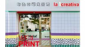 Foto de PrintMakers adquiere la compañía valenciana La icreativa