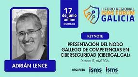 Foto de El II Foro Regional de ISMS Forum Galicia se celebrará el próximo 17 de junio