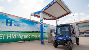 Foto de El CNH2 recibirá 28 millones de euros en el periodo 2021-2031