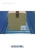 Una caja llena de soluciones - Envase y Embalaje